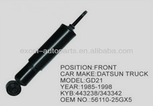 Front Shock Absorber For DATSUN TRUCK OE:526110-25GX5