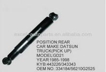 Rear Shock Absorber For DATSUN OE:334184/56210G2525