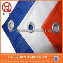 mildew proof, durable tarpaulin car cover