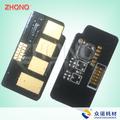 Toner çip 221s toshiba e- stüdyo uyumlu chip