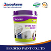 Berocks home appliance emulsion coating /granite effect paint /acrylic lacquer spray paint