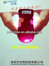 Car Air Purifier Ionizer/Ionizer Air Purifier fir Car Purezone(V5)