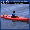 2014 Hison 4 Stroke jet engine powered transparent canoe