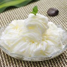 Vanilla ice cream powder and liquid food grade flavor