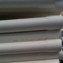 wide range no noise no vibration waste upvc pipe grey drainage plastic tube