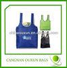 2014 high popular cheap polyester foldable shopping bag
