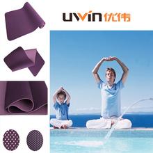 Wholesale yoga mat material rolls non-toxic washable pattern yoga mat