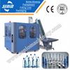 SM-A4 full automatic China PET blower