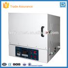 KJ-2021 High Temperature Furnace for Ashing test