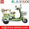 Three wheels electric bike for adults
