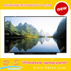 Innolux IPS 1080p 7 inch lcd monitor with hdmi led display panel N070ICN-GB1