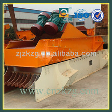 Feeder equipment,directional feeder,electromagnetic vibrating feeder