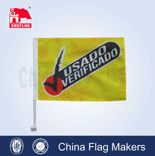 Top selling 2014 Knitted Car Flag, Advertisement Car Flag Design