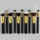 Premium synthetic kabuki makeup brush set / kit with golden / gold ferrule 10 piece cosmetic brush set