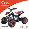 4 wheel 70cc loncin atv four wheeler quad bike with CE manufacturer