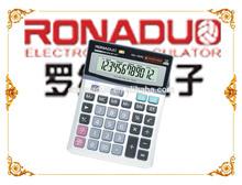 tax calculator components 1200V 12 digit desktop calculator solar cell plastic promotional calculator