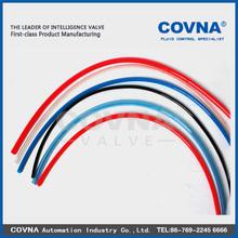 air tube polyurethane pu tube