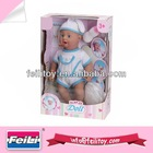 13 inch bo funtional doll set lovely baby doll chinese toy doll manufacturer