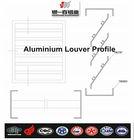 aluminium louvre profile