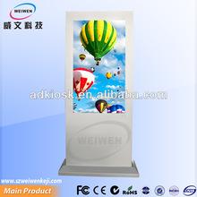 55 inch floor standing wifi network lcd digital signage outdoor advertising lcd display