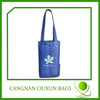 Durable in use 2 bottle wine gift bag