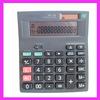 mini scientific calculator & 100 Steps TAX calculator MJ-120C