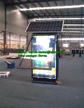 Customized Solar Advertising Waste Bins