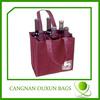 Durable in use wine bag holder wine bottle holder