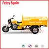 Factory sale Tri motorcycle/ trimotos/ motor tricycle/ three wheel motorcycle