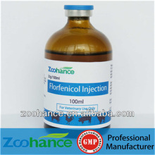 Florfenicol Injection/veterinary drugs dogs