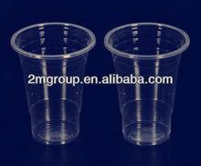 12oz/16oz/20oz PET plastic cup and lid / plastic cup