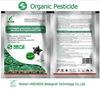 Biological pesticide PrGV&BT for rice pest management