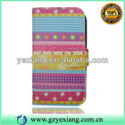 Cheap Protect Cover For Samsung Galaxy Trend Plus Wallet Leather Case