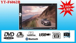 6.95 Inch Car DVD GPS 2 Din, With Bluetooth/ Dual Zone, Free Map Provided