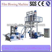 Rotary Die Head High Speed film blowing machine of plastic(EN/HL-65EZ)