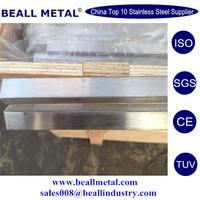 15mm mild steel square bar round corner_carbon steel square bar,sharp corners