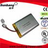 li-polymer battery 3.7v 1200mah lithium battery 1200mah ni-mh aa rechargeable battery 1200mah