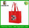 Foldable shopping bag cheap nylon foldable shopping bag SB215