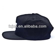 Small Order Short Peak Snapback Hat