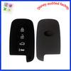 Hyundai four buttons car key cover ,car decoration,car accessories silicone car key case
