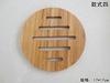 2014 Wholesale Wood Craft Supplies CUP mat