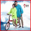 nylon pvc rain poncho for bicycle rain protect