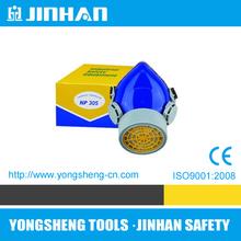 JINHAN style single-tank chemical mask