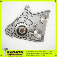 251003X000 251002Y010 0FE3N15010F Engine Water Pump For K ia Sportage Clarus Retona Mazda 626