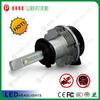 2014 Super Bright IP68 4800LM 20w 12v 6000k head led car lamp high power h7