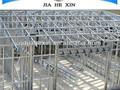 Haute qualité en acier galvanisé de remorque JHX-SS3004-T