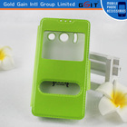 Multicolors Double Widows Magnetic Flip Cover Case For Huawei P6 Flip Cover