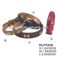 Wholesale dog collar GPS dog collar