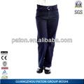 Crianças de uniformes escolares customed feito crianças calças sc-pt(2)