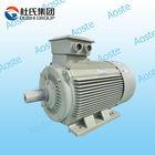 AOSTE Compare Moteur electrique AC / AC Electric Motor 220V/380V Voltage